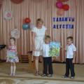 Театрализованная деятельность как одна из современных форм работы с родителями