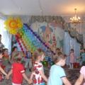 Развлечение ко Дню защиты детей «1 июня— праздник счастья и добра!»