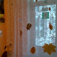Презентация «Интерактивный музей в детском саду»