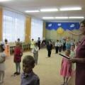 Фотоочёт о проведении праздника «День матери»