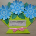Мастер-класс «Букет цветов»