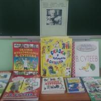 Проект по ознакомлению с книжной культурой «Путешествие по сказкам В. Сутеева»