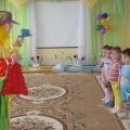 Спортивный досуг для малышей «Я веселая игрушка, а зовут меня Петрушка!»