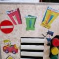 Лэпбук по правилам дорожного движения для дошкольников
