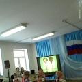 Фотоотчет «Россия— Родина моя»