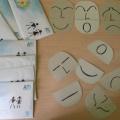 Дидактическая игра «Узнай и назови эмоцию»
