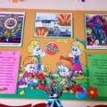 Краткосрочный творческий проект «Великий праздник День Победы» по нравственно— патриотическому воспитанию в старшей группе.