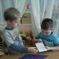 Развитие детей дошкольников через игры-головоломки