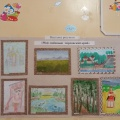 Выставка рисунков «Мой любимый мордовский край»