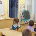 Совместное детско-родительское педагогическое мероприятие в подготовительной к школе группе «Телепередача «Я и моя семья»