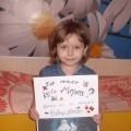 Детский творческий проект «Где живет Дед Мороз?»