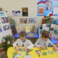 Фотоотчет мероприятия «С Днём рождения, Александр Сергеевич»