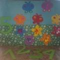Многофункциональное методическое пособие по ФЭМП для детей от 1,5 до 4 лет. Фланелеграф «Цветочки-бабочки»