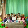 Информационно-творческий проект для детей старшего дошкольного возраста «Студия «Детское радио»