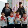 Фотоотчет об участии в интеллектуальном конкурсе для дошкольников «Знайка-2017».