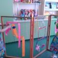 Ширма-тренажер для детей с нарушением зрения «Сетка»