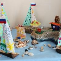 «Невероятное путешествие на сказочный остров». Мастер-класс по созданию макета парусной яхты. Техника печати на ткани