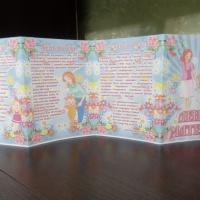 Мастер-класс «Папка-передвижка ко Дню матери»