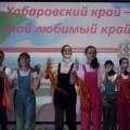 Хабаровский привет. Акция «Скатерть-самобранка для страны Кукурузии» (фотоотчёт)