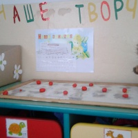 Фотоотчёт о занятии по лепке во второй младшей группе «Яблоки для ежа»