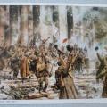 Конспект занятия «Великая Отечественная Война. День Победы!»