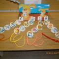 Логопедические игры своими руками для воспитателей