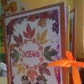 Лэпбук «Осень» для детей младшего дошкольного возраста
