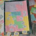Дидактическая игра для закрепления навыков лепки «Разбросанные картинки»