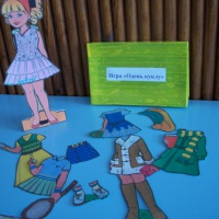 Дидактическая игра для детей старшего дошкольного возраста «Одень куклу на прогулку»
