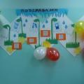 «В марте есть такой денек…» Поздравление с 8 марта