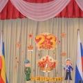 Отчет о мероприятиях к Дню защитника Отечества (фотоотчет)