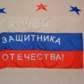 Педагогический проект в старшей логопедической группе «День защитника Отечества»