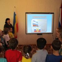 Фотоотчет о Дне народного единства у нас в детском саду