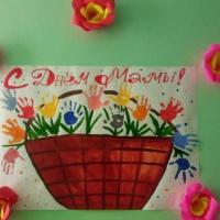 Фотоотчет о тематической неделе в детском саду «День матери»