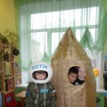 Фотоотчёт «12 апреля— День космонавтики»