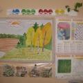 Работаем с Экологическим букварем (старший дошкольный возраст)