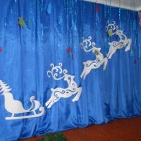 Фотоотчет о подготовке к празднику «Украшаем зал»