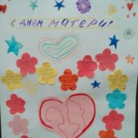 С Днём матери. Стенгазета, созданная руками учеников 4 класса