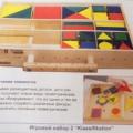 Конспект коррекционно-развивающего занятия с детьми дошкольного возраста от 3 до 4 лет «Теремок»