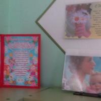 Фотоотчет праздника «Мамы разные нужны мамы всякие важны»