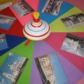 Дидактическая игра по краеведению «Хочу всё знать» для детей среднего и старшего дошкольного возраста
