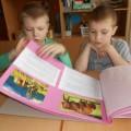 «Красная книга России. Млекопитающие» (фотоотчёт)
