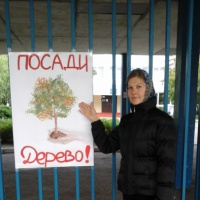 Акция «Наш лес. Посади своё дерево»— фотоотчёт