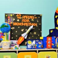 Фотоотчет о выставке работ, посвященной Всемирному Дню космонавтики и авиации во второй младшей группе