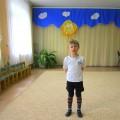 Спортивное развлечение для детей старшего дошкольного возраста «Юные пожарные»