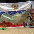 Фотоотчет «День российского государственного флага в детском саду»