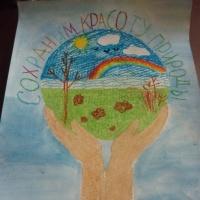 Конкурс рисунка «Мы в ответе, за свою планету» Фото отчет.