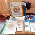 Групповой марафон для родителей и дошкольников средней группы «Семейная газета»