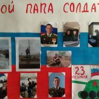 Фотоотчет «Открытие краевого месячника, посвящённого Дню защитника Отечества»