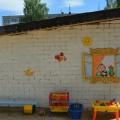 Организация предметно-пространственной среды на участке ДОУ в летний период для детей 2–3-летнего возраста